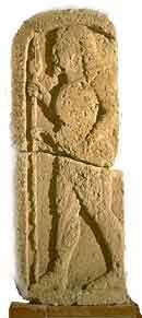 Foto di importante monumento funerario: stele di Avile Tite