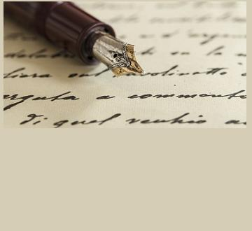 Poesia: La mia città di Emma Biondi